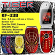 UNIK PHONE TIGER KF338 * DUAL GSM + CAMERA + MP3/MP4 + BLUETOOTH + FM RADIO *