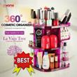 Over 8000 sold! La Vien Tree Cosmetic Rotating Organizer(In Singapore) / Christmas Gift / Black Friday / KANO