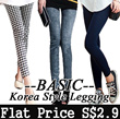 【FLAT PRICE IN BIG PROMOTION】 Korea Style Legging/Candy Colour Tights/Slim Design Pant/Safety Shorts/Trousers/Lacy Pants