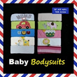 Rompers Bodysuits Baby Boy/Girl 5 pcs pack *22/5 NEW ARRIVALS