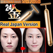 Real Japan version worth $120 - 24K GOLDEN PULSE Beauty Gold Bar #1 Selling in Japan