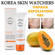 Papaya Moisture Peeling Gel (Exfoliant)