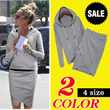2014*European style long-sleeved hooded jacket + package hip casual two irregular skirts suits sweater woman