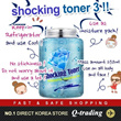 [Labelyoung shocking toner3]Amazing record/Continuous Complete selling/soothing/water supply/skin texture improvement/moisture  nutrition Supplement
