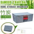 Bamboo charcoal clothes storage bag 90L sweater pocket transparent inspection receive storage box 