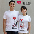 Cute Couple Tee Collection 2 Pcs Set ♥ 100% Cotton Shirts♥ Vivid Non-Fade Colours ♥ Local Delivery ♥ No Option Prices ♥ New Arrival ♥ Comfortable tshirt shirt