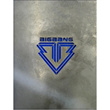 BIGBANG - Alive (5th Mini Album) CD + Photo Booklet + YG Card + Poster