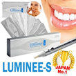 the Aile ★[Luminee-S] Easy and handy Teeth whitening program /Teeth whitening product of pen type