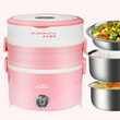 3/5~3/10 GROUP BUY ! Electric heating lunch box lunch box lunch box insulation boxes electronic lunchbox