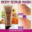 new!![body Scrub]/Perfume + Scrub + Body wash in one/korea cosometic/Almond/Apricot seed/
