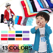 U81 The child sick before simple cardigan / [the boy] [girl] [kids] 13 colour long sleeved jacket  / colour cardigan