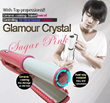【KOREA Best Selling】★Lowest Price in Town★360 degree Auto Rotating GLAMOUR CRYSTAL Curler/Straightening iron- Ceramic coated
