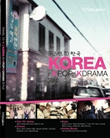 [Book] Travel to Korea in Kpop/KDrama Style  - Buy Now!