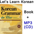 Korean Grammar in Use with MP3 CD Beginning to Early Intermediate Text Book Educational Book Convers
