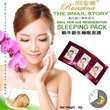 ★RUNZINA★ Snail New Age Regenerative Sleeping Pack skin Anti Aging Moisturizer acne scar Wrinkles skincare face