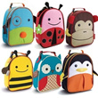 Skip Hop Zoo Pack Little Kid Backpack /bag/luggage