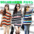 ★2014 new New product Dolman popular products / alphabet / Stripes /