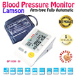 ★★BLOOD PRESSURE MONITOR★★LAMSON | ARM-Type Fully Automatic | -Warranty 1 Years-