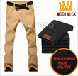 Mens autumn and winter plus velvet casual trousers Fashion Brand cotton western-style suit pants