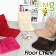 [BLMG_SG] Floor Chair★Local Seller★Furniture★Home★Sale★Zaisu★Singapore★Cheap★Fast