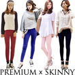 KOREAN STYLE ★ PREMIUM COTTON Banding SKINNY Collection / Super Stretched Spandex Material