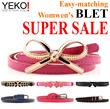 Fashionable sweet and cute bow belt elegant flower petals ladys belt girls belt/exequisite womens belt