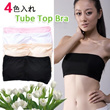 【buy 2 Free shipping】Ladies Inner Tube Top☆Comfortable Bra☆Seamless Wrapped Chest☆Singlet Lingerie