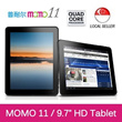 [New Released] 9.7inch Momo 11 Quad Core Android Tablet PC !!! Comes with 6 Months Local Warranty !!!
