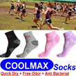 COOLMAX Socks for Men and Women-Great for Outdoor Sports (Quick Dry/Free Odor/Anti Blister/Bacterial