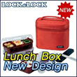 ★lunch box★/recommand lunch box/Product of South Korea Product/locknlock/KOREA
