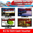 $1 for $20 Cash Voucher for SMART ELECTRONICS FAIR at Singapore EXPO !!!
