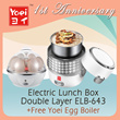 [Anniversary Special Promotion]New Double Layer Electric Lunch Box by Yoei!+Free Yoei Egg Boiler + Free Egg Holder for Lunch Box