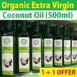 [1+1 Offer!] New Certified Organic Extra Virgin Coconut Oil. Classic Look! (500ml) Cold Pressed CHOLESTEROL-FREE! The Oil that here to Stay. Product from Philippines. Must Try!