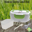 Monkizz Electric Lunch Box