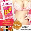 ★NEW FORMULA★ Volume Up Supplement For 1 Month {MADE IN JAPAN} Bust Enhancement- STOCK IN SG