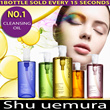 GSS SALE! LAST DAY! SHU UEMURA -No.1 Magical Cleansing Oil (Authentic Japan Version)