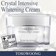 Hottest Item in KR and JP ★ [Tosowoong] Crystal Intensive Whitening Cream / Whitening dull skin spots+freckles+blemi