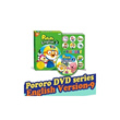 ★Pororo&His Friends DVD Series★☆English Version-9★☆Free Shipping
