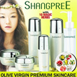 SHANGPREE -Olive Virgin Line  with 10 MAGIC HERBS - Healing  Caring the SPA way - Cleansing Oil(BETTER THAN SHUXXXXXXX) -/Toner/Emulsion/Hydro cream/Eye cream/Foam -
