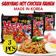[SUPER Pedas] 3Pcs Samyang Hot Chicken Ramen Made In Korea