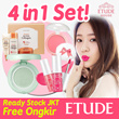 ★Free Ongkir JABODETABEK★ Etude House 4in1 Set!_1pc Magic Any Cushion/1pc Color Lips Fit/1pc Cookie Blusher/1pc Moistfull Super Collagen Trial Kit_100% Original