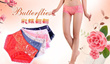 High-grade embroidered roses collagen panties