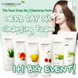 [The Face Shop][1+1 BIG EVENT!]The Face Shop No.1 Cleansing Foam Herb Day 365 Cleansing Foam 170ml 1+1!