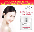 100% AUTHENTIC No.1 Selling Collagen Cream Mask in Thailand - Kiss Skin Care 30 ml- KISS SKINCARE WHITENING COLLAGEN CREAM /MASK RESTORE LIGHTENING RADIANCE