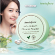 ★SNSD(YoonA)Favorite★Innisfree No-Sebum Mineral Powder 5g