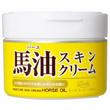 LAST OFFER $13.90! Japan New Hokkaido Loshi Horse Oil (220g) Secret to Porcelain Skin