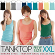 [STOCK UPDATED]KOREAN STYLE★ BASIC TANKTOP / Sleeveless / LOOSE-FIT / spandex / x back / Layered item