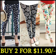 ♥Any 2 for $10.70 NETT GROUPBUY♥ Korea Style Legging/Candy Colour Tights/Slim Design Pant/Safety Shorts/Trousers/Lacy Pants