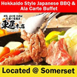 $12.90 for Hokkaido Style Japanese BBQ Ala Carte Buffet at Azmaya Honten Japanese Restaurant in Somerset (Worth $38)