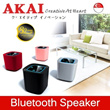 [AKAI] Akai Bluetooth Speaker ASP-8060 !!! Local One Year Warranty!!!